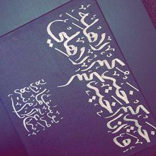 1000 Images About Calligraphy Artists On Pinterest