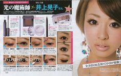 ETHEREAL ROMANCE: Natural Eye Makeup for Asian Eyes