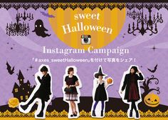 Instagram Campaign 「#axes_sweetHalloween」を付けて写真をシェア!