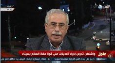 من موقع عراقي : سياسي فلسطيني: أطالب بتحرك فلسطيني ولبناني بعد اغتيال القيادي بحركة فتح - http://iraqi-website.com/%d8%a7%d8%ae%d8%a8%d8%a7%d8%b1-%d8%b9%d8%b1%d8%a8%d9%8a%d8%a9-%d9%88%d8%a7%d8%ae%d8%a8%d8%a7%d8%b1-%d8%b9%d8%a7%d9%84%d9%85%d9%8a%d8%a9/%d9%85%d9%86-%d9%85%d9%88%d9%82%d8%b9-%d8%b9%d8%b1%d8%a7%d9%82%d9%8a-%d8%b3%d9%8a%d8%a7%d8%b3%d9%8a-%d9%81%d9%84%d8%b3%d8%b7%d9%8a%d9%86%d9%8a-%d8%a3%d8%b7%d8