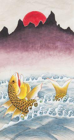 정겨운 우리그림, 민화를 탐하다 Korean Painting, Japanese Painting, Oriental, Fish Drawings, Chinese Brush, Korean Art, Japan Art, Carp, Pattern Art