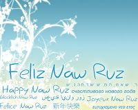 O Blog de Foz: Feliz outono para todos! Feliz Naw Ruz!