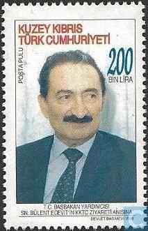 Postage Stamps - Northern Cyprus - Turkish Republic - Visit of Bülent Ecevit