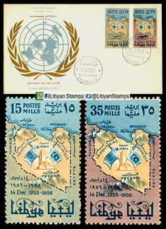 """LIBYA STAMPS (14 December) 1956 """"1st Anniversary of the Admission of Libya to the United Nations"""""""