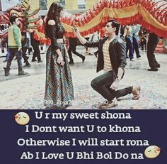 Kaira luvers ❤ Punjabi Love Quotes, Muslim Love Quotes, New Love Quotes, Romantic Love Quotes, Phone Wallpaper Quotes, Cute Wallpaper For Phone, Instagram Captions Family, Pics Of Cute Couples, Poetry Pic