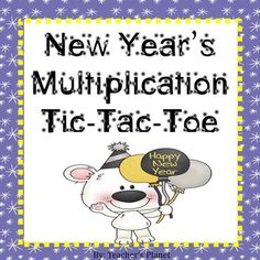 New Years Multiplication Tic-Tac-Toe! Students love Tic-Tac-Toe! Here is an exciting way to learn multiplication facts and have fun at the same time. New Years Multiplication Tic-Tac-Toe helps students to learn multiplication facts but also helps students to learn the factors of the products.