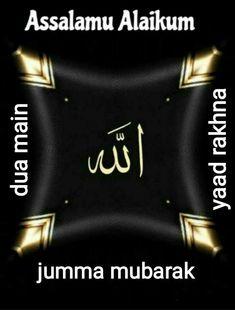 Images Of Jumma Mubarak, Jumma Mubarak Messages, Juma Mubarak Images, Jumma Mubarak Quotes, Good Morning Beautiful Images, Love In Islam, Beautiful Islamic Quotes, Islamic Dua, Islamic Messages