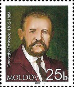 Gheorghe Eminovici (1812-1884) - Father of Mihai Eminescu Art Essay, Essay Examples, Stamp Collecting, Ancient Art, Father, Student, Romantic, Stamps, Wildlife