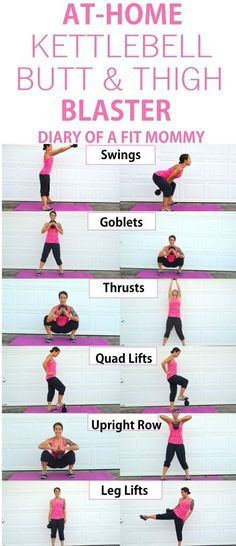 Home KB Booty and Thigh Workout | Posted By: NewHowToLoseBellyFat.com