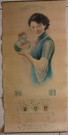 Woman with a fish bowl cigarette advertisement poster