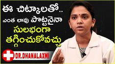 Best Homeopathic Medicine,Treatment For Weight Loss, Obesity- Dr. Dhanal...