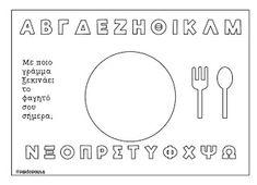 Σουπλά φαγητού από χαρτί με θέμα τους κλόουν