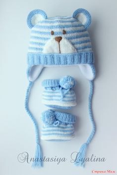 Diy Crafts - VK is the largest European social network with more than 100 million active users. Baby Boy Knitting Patterns Free, Crochet Baby Dress Free Pattern, Baby Booties Knitting Pattern, Baby Hat Patterns, Baby Hats Knitting, Crochet Baby Clothes, Crochet Baby Hats, Crochet Patterns, Diy Crafts Knitting