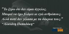 Greek Quotes, Poetry, Poetry Books, Poem, Poems