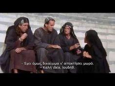 Μεσσίας κατα λάθος (Life of Brian-Monty Python)