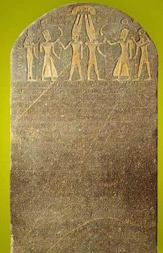 The Israel Stela- Egypt