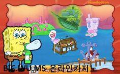 #온라인카지노 #온라인카지노 ↔ ( bic.wu.ms) 윤형주 온라인카지노 조현 Spongebob Cartoon, Patrick Star, Game App, Spongebob Squarepants, Special Guest, More Fun, Family Guy, Hilarious, Toys