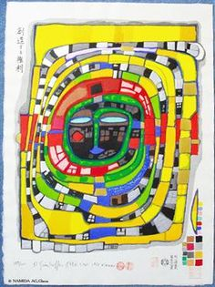 848A  Right to Create - Friedensreich Hundertwasser