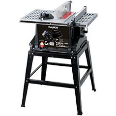 PAOCK(パオック) 木工用スタンド付テーブルソー TBS-255PA