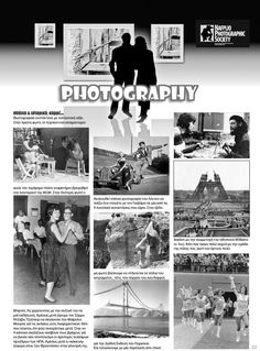 A page layout of this Only black&white magazine, Nafplion