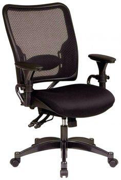 Office Depot Ergonomic Chairs