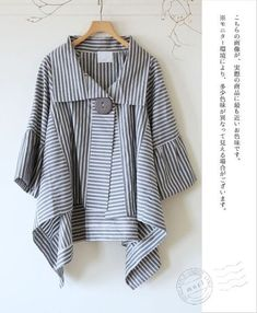 Handkerchief+Gingham+Shirt by Blouse Batik, Blouse Dress, Kurta Designs, Blouse Designs, Hijab Fashion, Fashion Dresses, Shirt Blouses, Shirts, Gingham Shirt