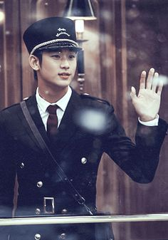 Kim Soo Hyun <3 could anyone tell me what this is from?