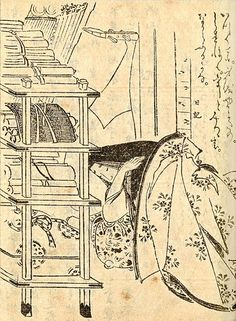 Sei Shōnagon: 966-1017; Sei Shōnagon was a Japanese author and a court lady who served the Empress Teishi during the middle Heian period. She is best known as the author of The Pillow Book. Shōnagon is also known for her rivalry with her contemporary, Murasaki Shikibu, author of The Tale of Genji. Murasaki Shikibu wrote about Shōnagon - somewhat scathingly, though conceding Shōnagon's literary gifts - in her diary.