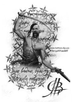 Запис на татуювання відкрито . #YavtuahenkoDmytro #SkrypNYakART #tattoo #тату Statue, Sculptures, Sculpture