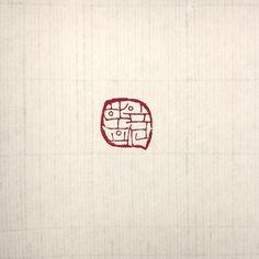 다자란소년의 수강생 한잎효선님의 인장