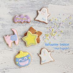 Halloween Cookie Halloween Cookies, Sugar Art, Tokyo, Crafty, Cute, Desserts, Cookies, Tailgate Desserts, Deserts