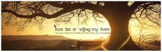 Healing through Gurbani www.gurunanakhealing.com