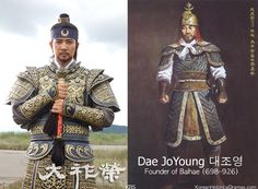 Dae JoYoung 대조영 is a 108 episode KBS Daehae Dramaabout the title character and how he came to become the first kingof the Balhae Dynasty out of the ashes of Goguryeo. The history and origin of Ba…