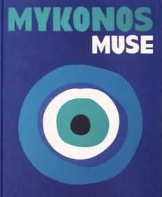 Mykonos, Muse, Party Scene, Assouline, Coffee Travel, Book Gifts, Chicago Cubs Logo, Tulum, Book Publishing