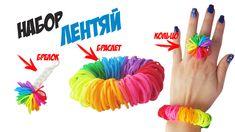 Crazy Loom Bracelets, Monster Tail Loom, Rainbow Loom, Plastic, Ideas, Design, Plastic Art, Design Comics, Thoughts