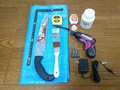 DIYに最低限必要な道具一覧