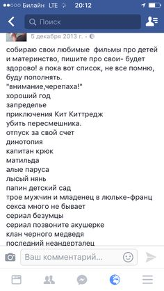 Список Люды Краснобаевой