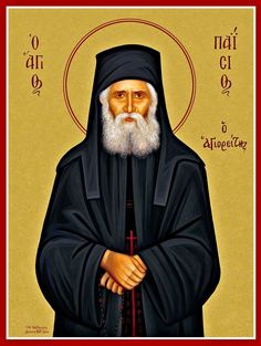 """""""When a person observes the commandments of God, working to be cleansed of one's passions, then the mind is enlightened; it attains spiritual vision, and the soul becomes as resplendent as it was before the Fall of man. Paisios the Athonite Orthodox Catholic, Orthodox Christianity, The Holy Mountain, The Falling Man, Before The Fall, The Monks, Orthodox Icons, The Life, Ikon"""