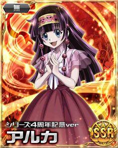 Hunter x Hunter - Aruka (Alluka) avec une belle robe (elle est trop belle!)