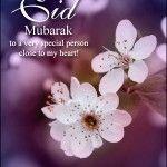 Wish Eid Mubarak to your special friend with this cute ecard. Eid Mubrak, Eid Quotes, Eid Mubarak Wishes, Eid Mubarak Greetings, Special Person, Ali, Islam, Friends, Amigos