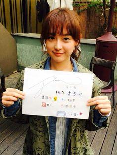 김지원 / Kim Ji Won in update her me2day and put this picture into it for her new drama gap song in tvn channel