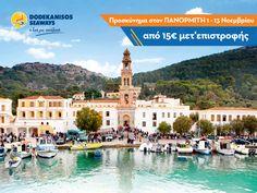 Η Dodekanisos Seaways γιορτάζει και φέτος τη μεγάλη γιορτή του Ταξιάρχη Μιχαήλ του Πανορμίτη, προστάτη της Σύμης, προσφέροντας σας εισιτήρια προς Πανορμίτη από €15 μετ' επιστροφής!  Η προσφορά ισχύει από 1/11 - 13/11 για περιορισμένο αριθμό θέσεων. Δείτε όλα τα δρομολόγια εδώ:http://bit.ly/2fiIE1B #12neDeals Dodekanisos Seaways celebrates the patron saint of Symi, Archangel Michael of Panormitis, by offering you all pre - booked tickets to Panormitis monastery at from €15 with return.