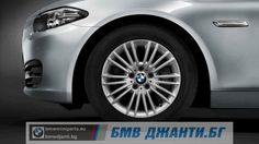 BMW Multi-Spoke Style 456