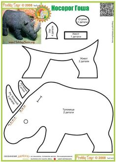 Ambrosial Make a Stuffed Animal Ideas. Fantasting Make a Stuffed Animal Ideas. Plushie Patterns, Softie Pattern, Animal Sewing Patterns, Felt Patterns, Sewing Toys, Sewing Crafts, Sewing Projects, Sewing Stuffed Animals, Stuffed Animal Patterns