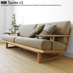 Wooden Pallet Furniture An amount of money changes by full cover ring sofa wooden sofa sofa -SPOKE-LS net shop-limited original setting ※ material of the Japanese oak materials Japanese oak pure materials tree wooden frame! Wood Frame Couch, Wooden Couch, Wood Sofa, Futon Frame, Sofa Furniture, Pallet Furniture, Furniture Design, Cheap Furniture, Discount Furniture