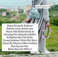 Muslim Love Quotes, Quran Quotes Love, Islamic Love Quotes, Islamic Inspirational Quotes, Truth Quotes, Religious Quotes, Love Husband Quotes, Dad Quotes, Smile Quotes