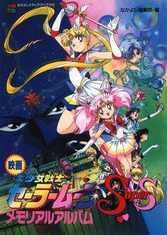 Super S OVA