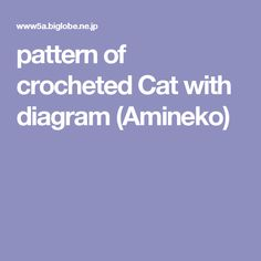 pattern of crocheted Cat with diagram (Amineko)