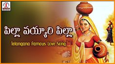All Love Songs, Love Is All, Dj Mix Songs, Devotional Songs, Dj Remix, Telugu, Videos