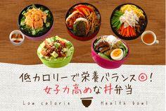【E・レシピ】料理のプロが作る簡単レシピ | Excite